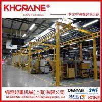 厂家定制高端柔性KBK刚性轨道起重机 KBK刚性轨道自动化流水线起重机