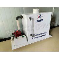 小型美容院污水处理设备装置