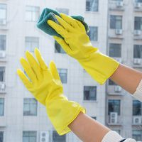1840 厨房护肤乳胶家务手套 防水耐用清洁洗衣洗碗家居手套 K