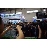 2019年上海交通展览会