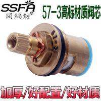 加厚 57-3高材质 带卡簧 29克 快开阀芯 铜阀芯 阀芯 促销