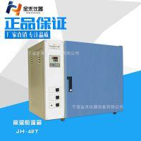 GZX-9240MBE电热恒温鼓风干燥箱进口环境试验设备