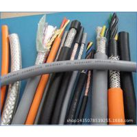 拖链电缆 柔性 机器人专用柔性TRVV拖链电缆