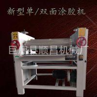 小型板材平面滚胶机 双面四辊过胶机木工机械自动涂胶机