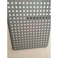 锅炉房专用洞洞板 铁板打孔网定制 邵阳市洞洞外墙装饰