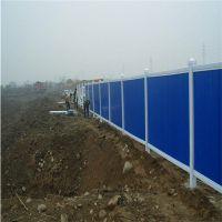 市政交通PVC围挡 建筑地铁施工板 公路维护围墙