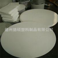 耐高温塑料板高温板耐热类塑料板特种工程塑料聚四氟乙烯板生产厂