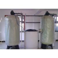 食品行业用软化水设备 软水处理设备选购须知