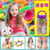 儿童串珠玩具diy手工女孩无绳穿珠子项链手链百变创意波普珠桶装
