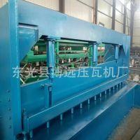 重型4米液压剪板机 6mm厚数控剪板机 博远压瓦机械厂直销