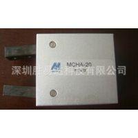 现货特价吹瓶机金器气动手指MCHA-20,MHZ2-20D