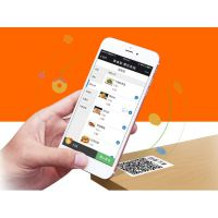 昆明手机点菜,微信点菜系统,管家婆ERP系统