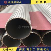 铝滚筒 铝卷筒 铝导辊 带齿转轴铝合金管定制加工 铝型材定制加工
