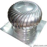 专业供应无动力不锈钢风球600型散件成品通风机厂房自然散热风帽