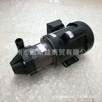 原装美国MARCH磁力泵 TE-7R-MD
