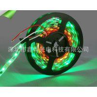 xy-5050-60D LED5050 RGB60灯1米套管防水IP67高显指 户外防水全彩灯带