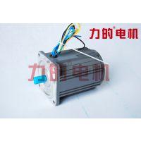 【力的电机】YDF系列阀门电动装置(180W-4极)三相异步电动机