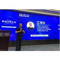 丽晶CEO江旭东解密商品决策未来|众创联盟新零售课程预告