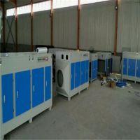 江苏UV光氧催化废气处理设备厂家直销_品质保证