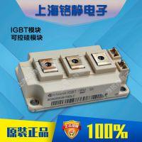 德国infineon英飞凌IGBT模块BSM200G120DLC大量现货
