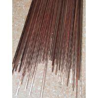 进口美国哈利斯焊材0号磷铜焊条