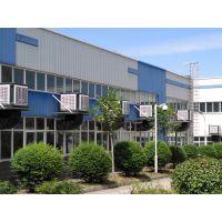 西安克诺冷风机、西安负压风机、西安车间厂房通风降温风机制造厂家