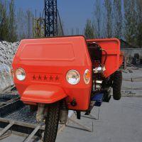 广州厂家自销25马力液压自卸车 工厂货物运输柴油平板三轮车 农用三轮车