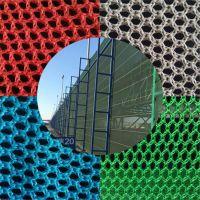 HDPE防风抑尘网,柔性防风抑尘网,绿色防尘网