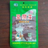 鱼豆腐真空袋,高温杀菌蒸煮袋