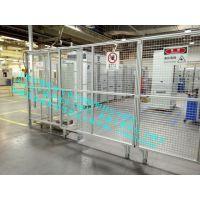 上海安腾铝业供应铝型材隔离网 安全防护系统自动化车间隔离网