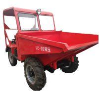 高强度前卸式翻斗车 厂家定做小型四轮自卸车 湖州茶园坑洼道路运输车