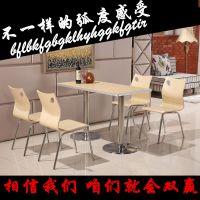 双人商用饭桌餐厅桌桌烧烤肯德基面长方形餐桌椅餐馆新款餐台快餐