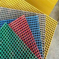 新乡玻璃钢格栅板 塑胶雨篦子图片 重型雨篦子承载力