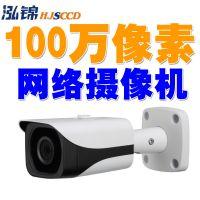 100万像素网络摄像机 智能安防监控 集成监控系统 监控安装调试