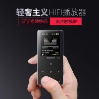 厂家直销新款私模无损mp3录音笔播放器1.8寸屏插卡迷你运动随身听