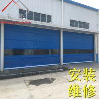 滑升门 安装维修 地下车库欧式卷帘门 工业快速门来尺寸定做生产