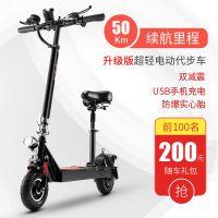 大陆合代驾锂电迷你小型电动滑板车电动成人车折叠代步自行车女性