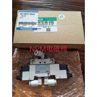 松下NPM 原装全新 电磁阀N510055190AA