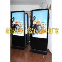 南京艾若多42寸落地式网络广告机
