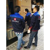 档案室恒温恒湿空调上海哪家单位价格优惠?