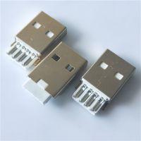 USB 2.0 AM插头短款白胶 铁壳镀金USB A公焊线短体外壳镀金