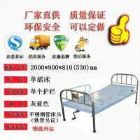 直供金属钢制护理床 单摇升降单人床 选择材质报价 环保产品 鑫佳伟创xjwc品牌