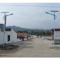 承运供应BY0082贵州美丽乡村建设新农村太阳能路灯6米30W户外照明一体化超亮路灯景观灯庭院灯