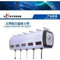洗车店专用大型组合箱II型 多工位卷管器组合箱 自动伸缩