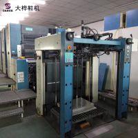 二手印刷机/高堡105 - 4 - pwha KBA德国高宝印刷机2003年胶印机