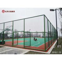 益阳室外篮球场围网规格-4米高球场体育围网厂家安装