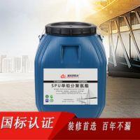 防水涂料十大品牌家实多 白色SPU单组分聚氨酯铁标品质 包检通过