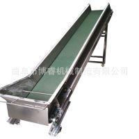 移动爬坡式皮带上料机PVC带输送机食品PVC皮带传送机带式输送机