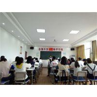 华中艺术学校属于高中还是中专-武汉思维力教育-武汉中专