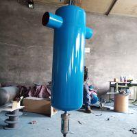 回水系统汽水分离器 MQF-150优质旋风式水汽分离器 风机除尘空气过滤设备 厂价直销